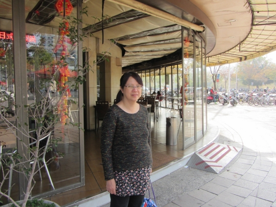 高雄中央公園 捷運車站 咖啡店