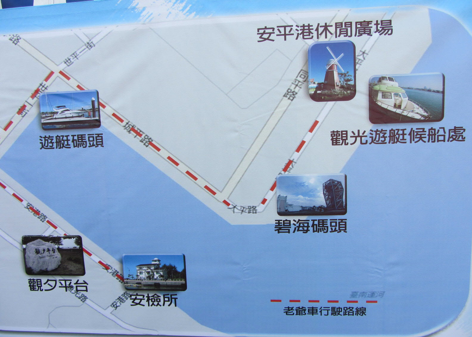 anping-harbour-classic-car-route