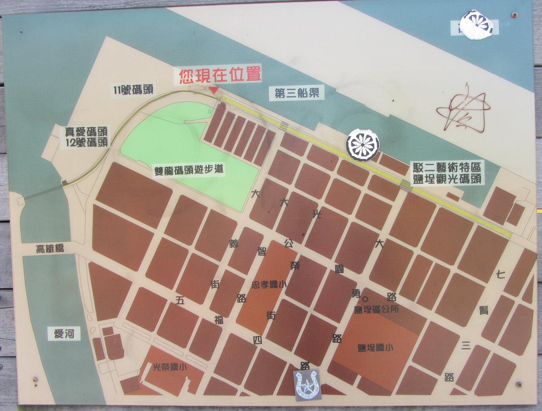 kaohsiung-pier-2-art-center-map-2