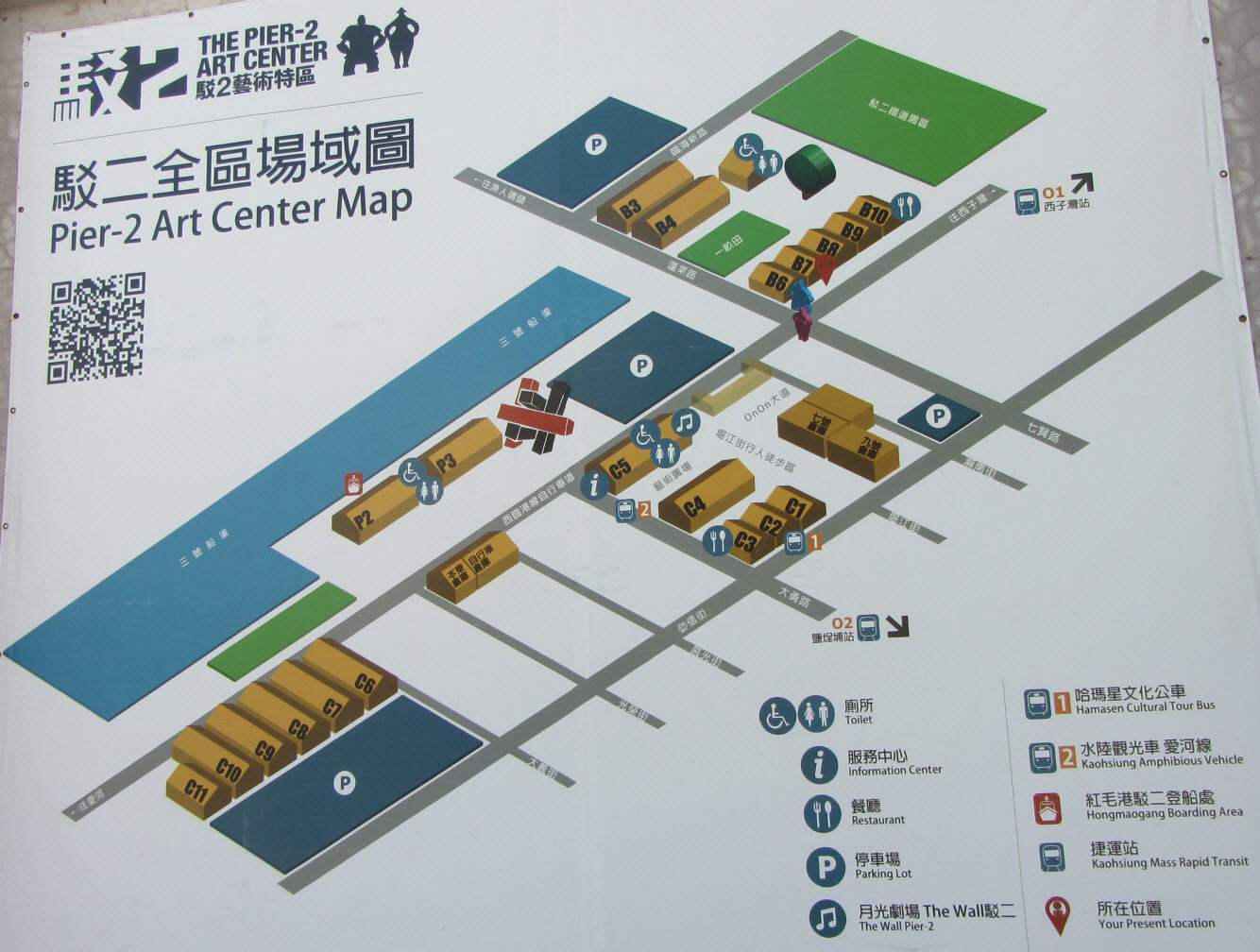 kaohsiung-pier-2-art-center-map