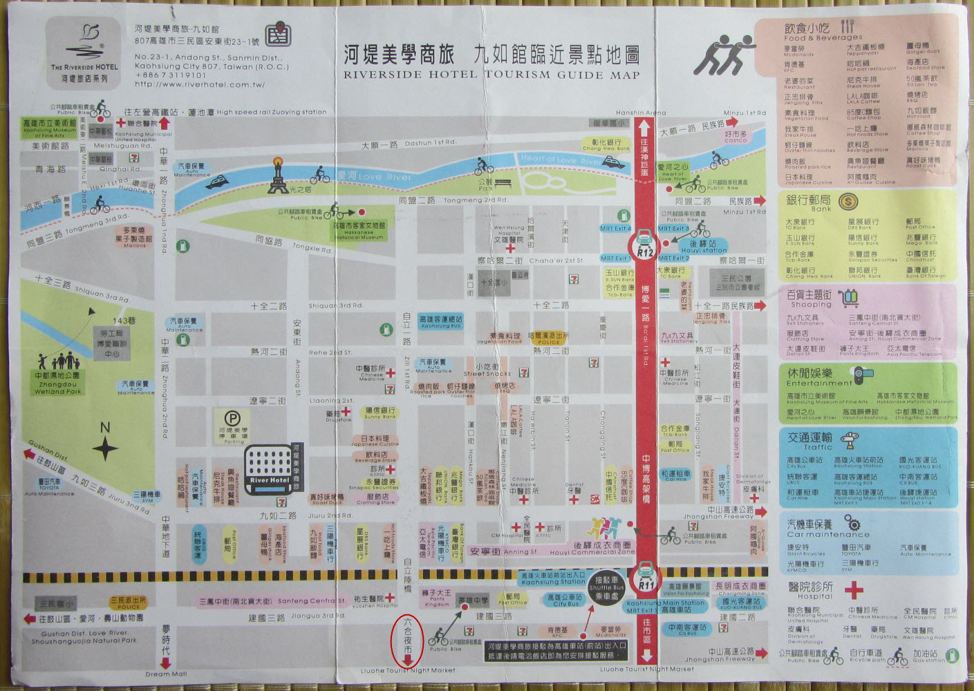 kaohsiung-river-hotel-tourist-guide-map
