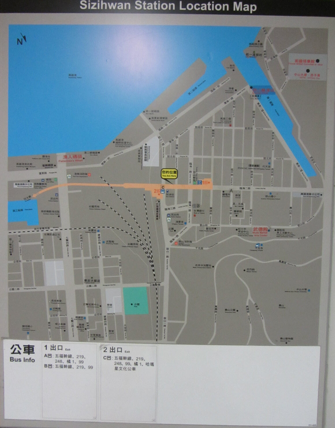 kaohsiung-sizihwan-station-location-map