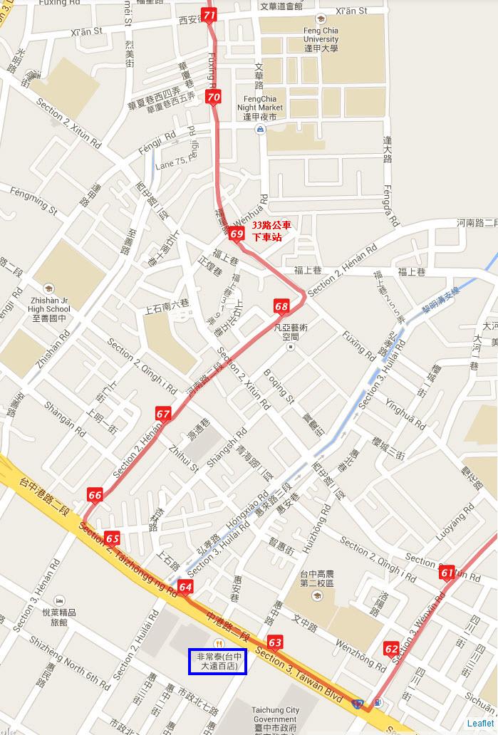 tai-chung-bus-33