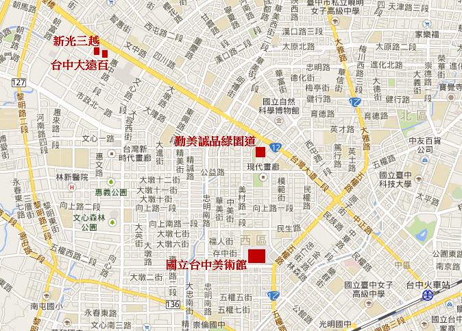tai-chung-scenery-railway-away-1