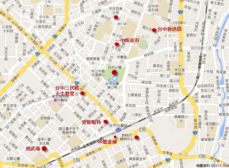 tai-chung-scenery-railway-stn-nearby