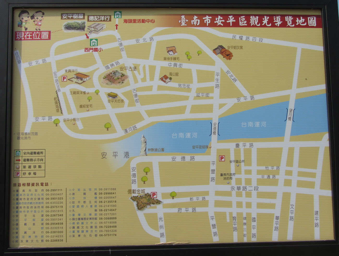 tai-nam-map-03