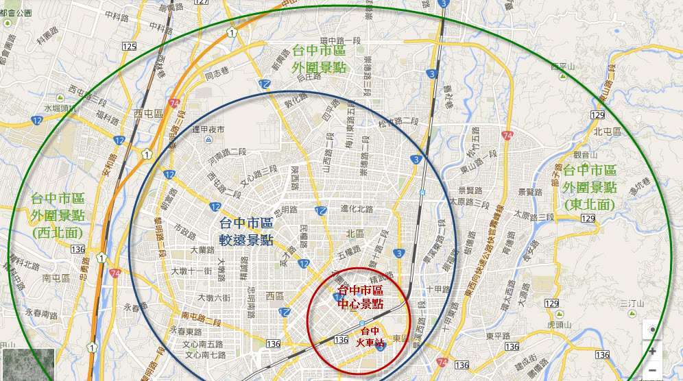 taichung-tourist-region-plan