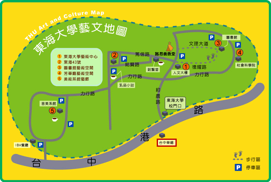 taichung-tung-hai-university-map-1