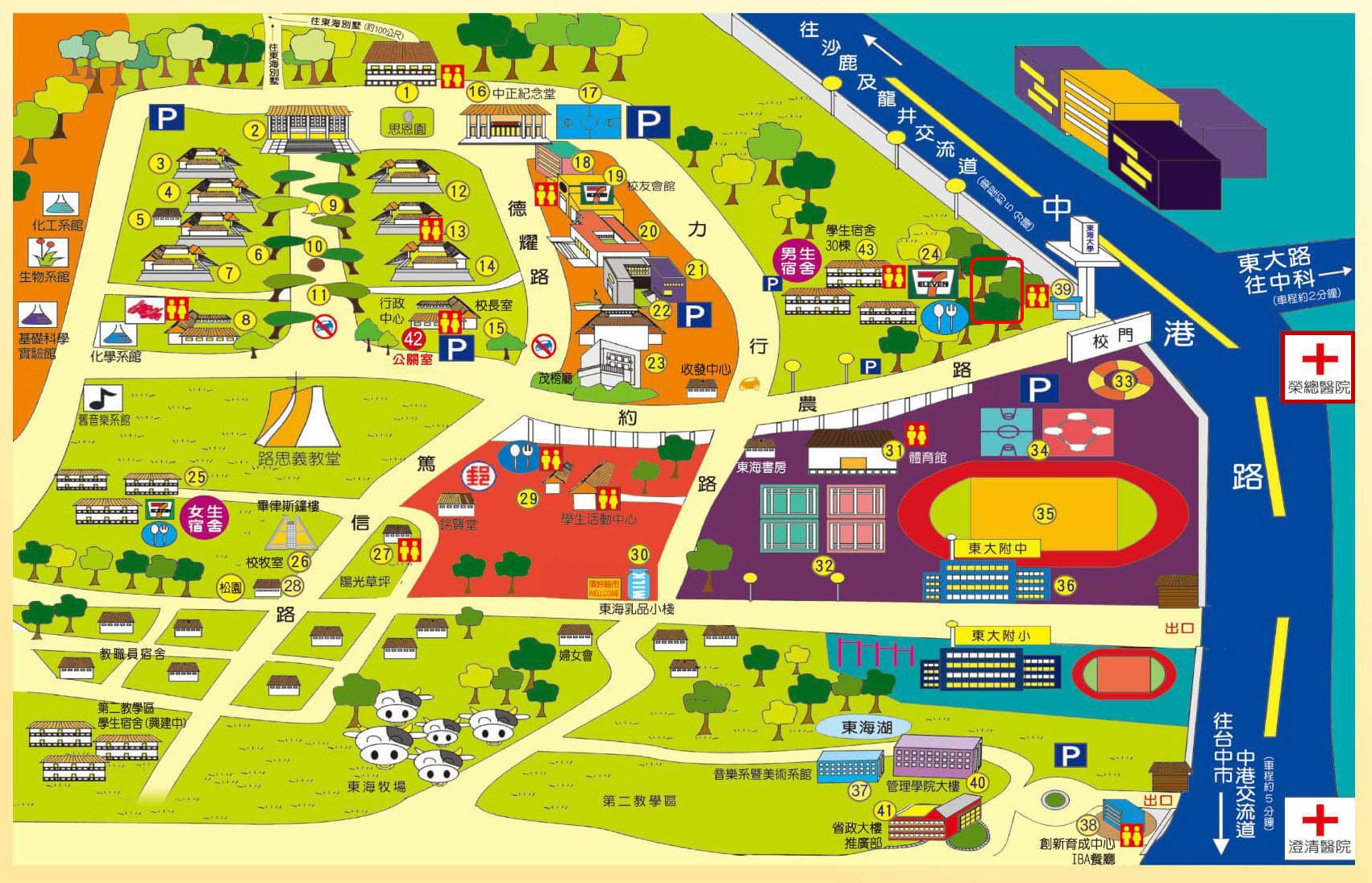 taichung-tung-hai-university-map-2