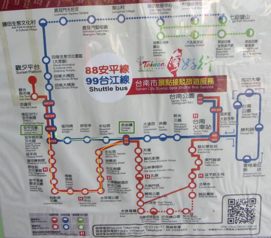 tainan-88-99-shuttle-bus-route-map