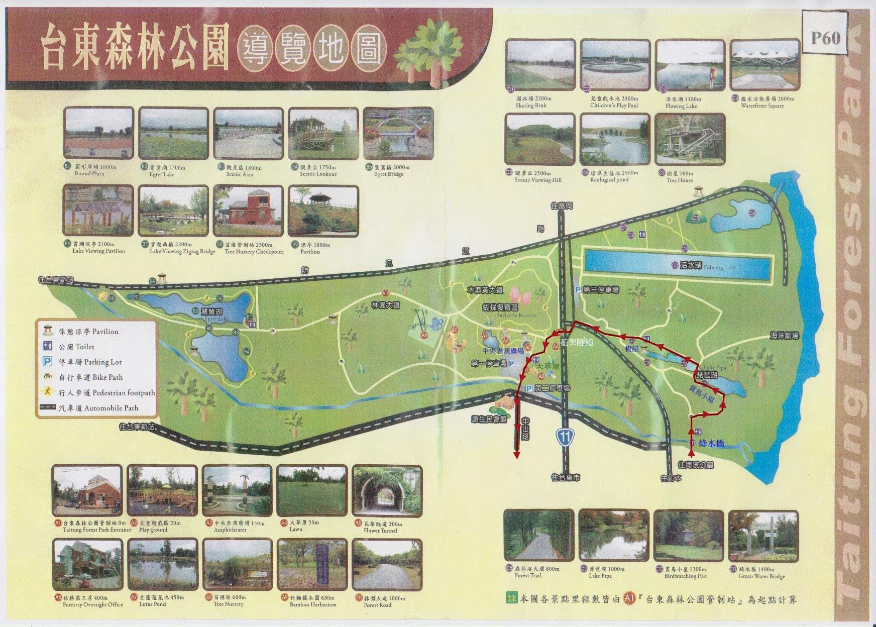 台東森林公園步行路線圖