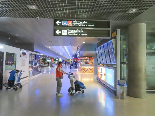 曼谷蘇汪納普國際機場 Airport Rail Link