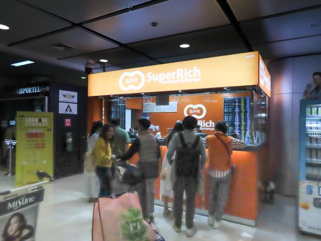 曼谷蘇汪納普國際機場 SuperRich 找換店