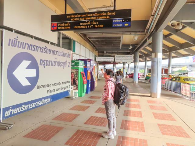 Mo Chit 2 巴士站大樓