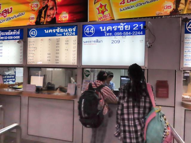 Mo Chit 2 巴士站大樓 Nakhonchai 21 售票窗