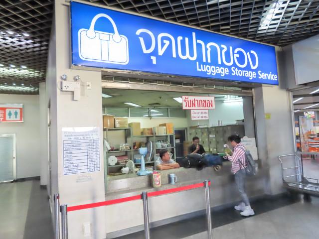 Mo Chit 2 巴士站大樓 3F 行李寄存服務室