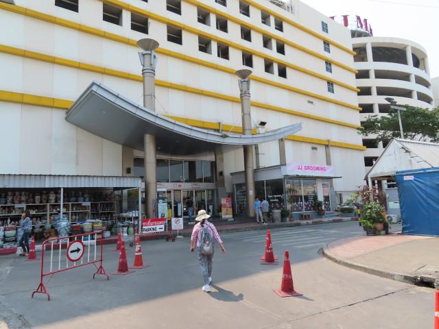 曼谷恰圖恰區 JJ Mall