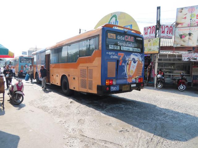 Mo Chit 2 巴士站
