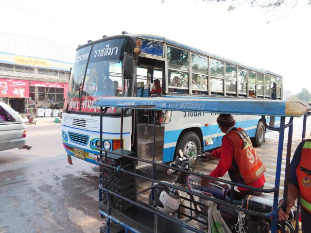 Dan Khun Thot 巴士站