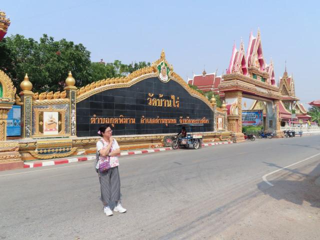班麗寺 (Wat Banrai)入口