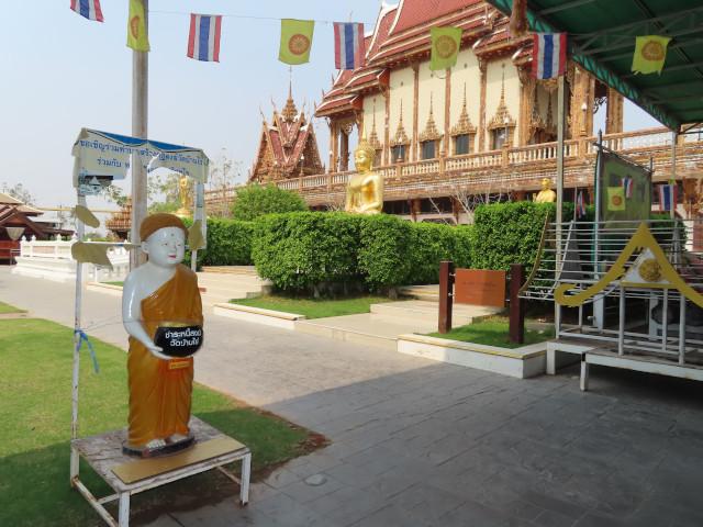 班麗寺 (Wat Banrai)