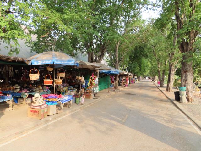 老榕樹公園商店街