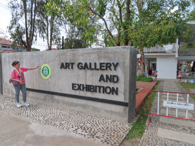 呵叻 Art Gallery and Exhibition