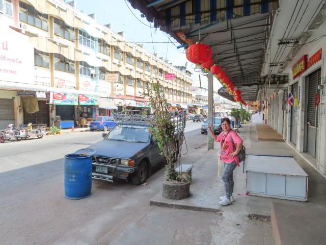 呵叻古城 Chumphon Road