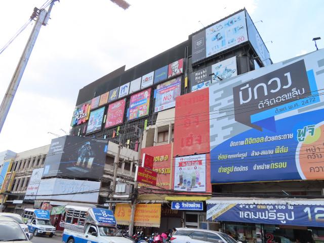 呵叻 Klang Plaza 商場