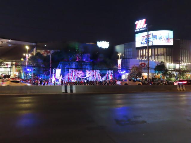 呵叻 The Mall Korat