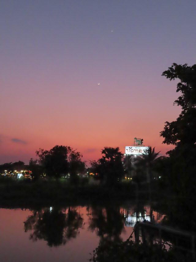 孔敬大湖公園 夜色