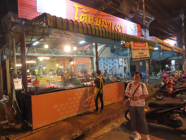 孔敬 巨大烤魚店 (ร้านอาหารโต้งปลาเผา)