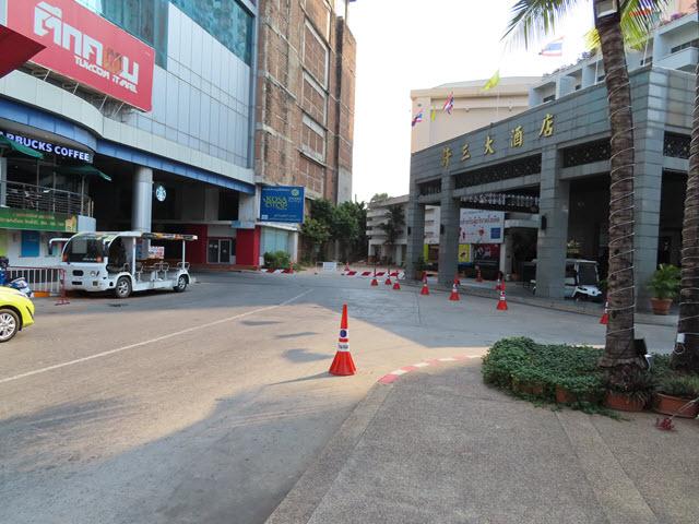 孔敬 TUKCOM Shopping Plaza Khonkaen