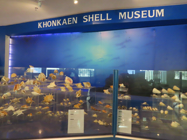 孔敬自然歷史博物館