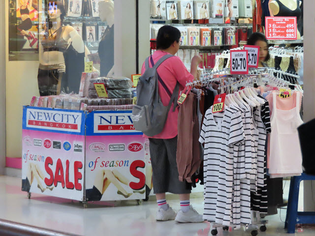 孔敬 TUKCOM Shopping Plaza Khonkaen 購物中心