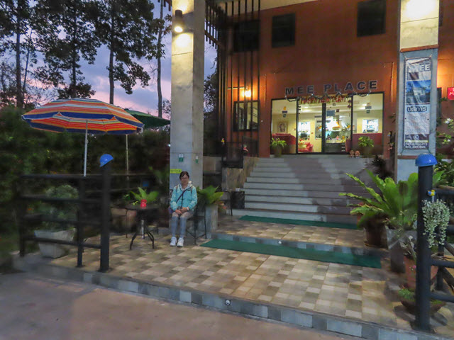 烏隆 Kumphawapi MEE PLACE Resort 度假屋