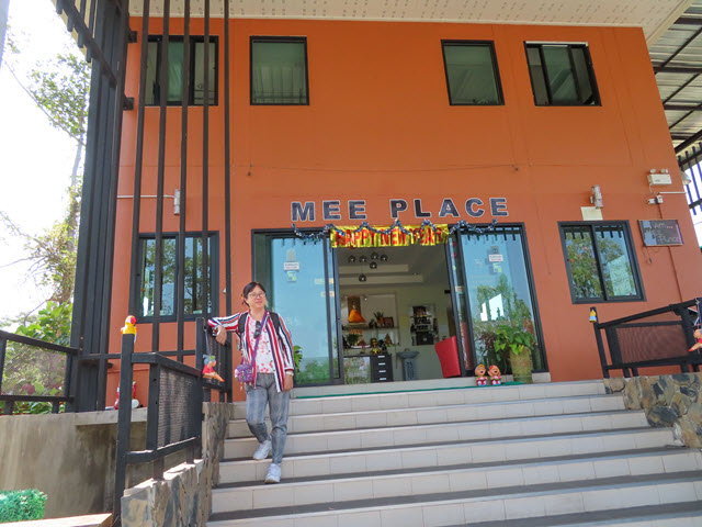 Kumphawapi MEE PLACE Resort