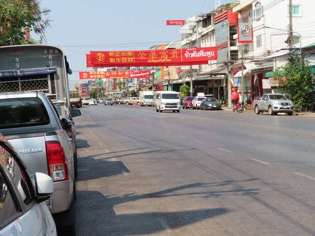 烏隆 Pho Si Road