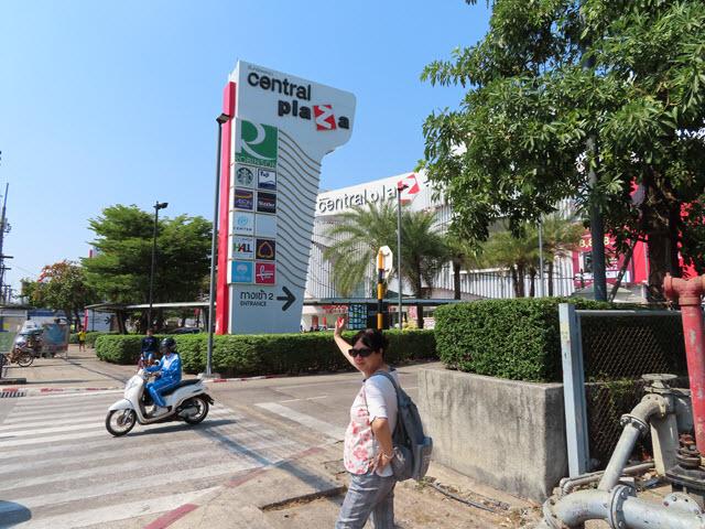 烏隆市中心 Central Plaza