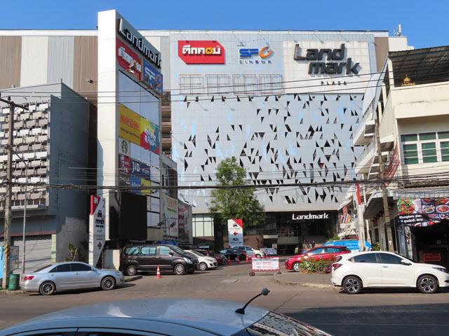 烏隆市 Land Mark 商場