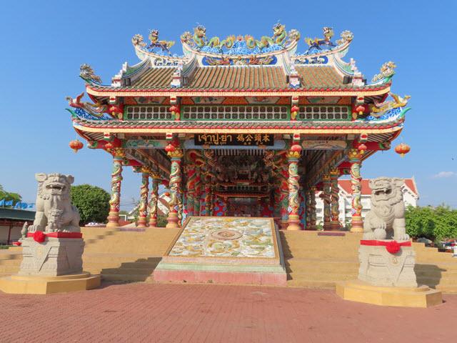 烏隆市 China City Shrine