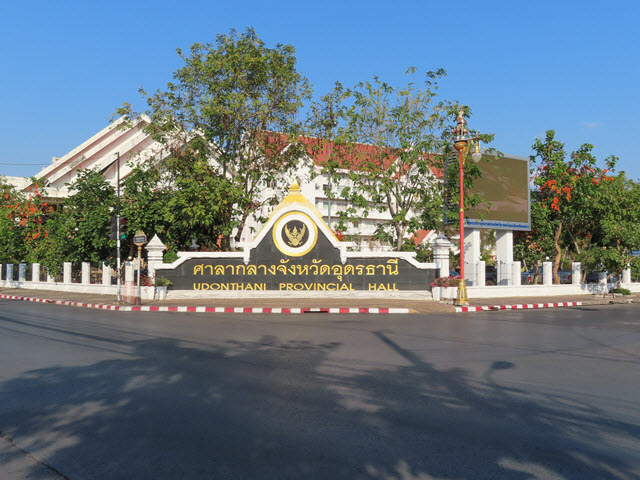 烏隆市 Provincial Hall