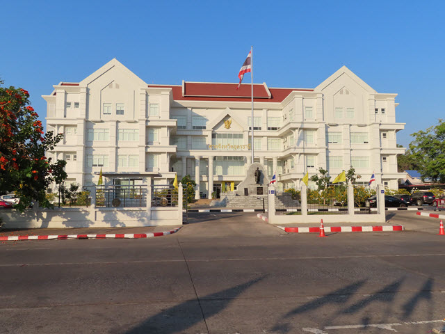 烏隆市 City Courthouse