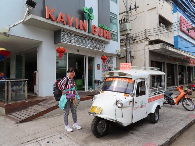卡文武里綠色飯店 (Kavinburi Green Hotel)