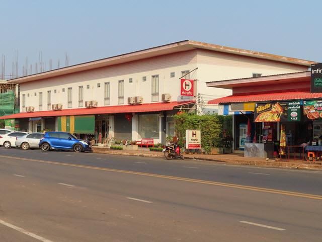 沙功那空 宏哈撒空飯店 (Honghub Sakon Hotel)