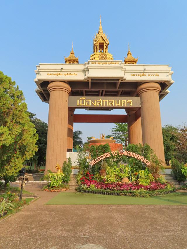 Sakon Nakhon City Gate