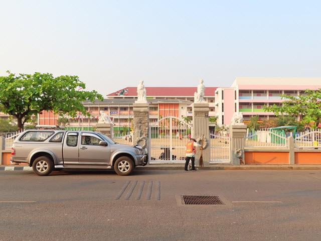 沙功那空 Sakon Nakhon Sai Sawang 路 校園區