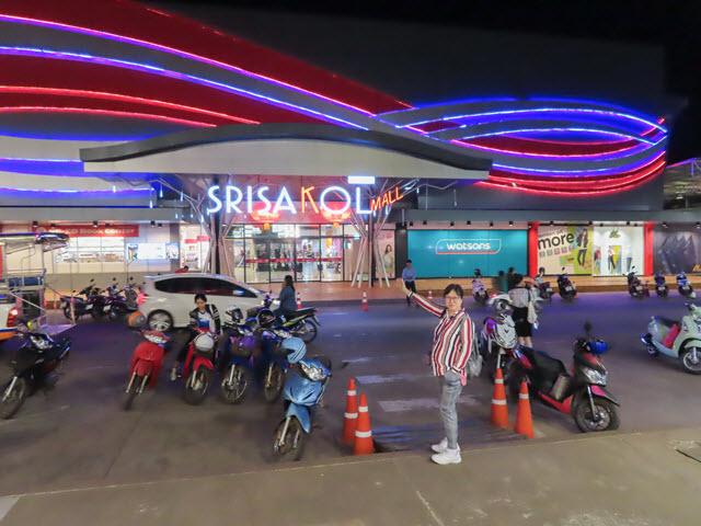 沙功那空 Sakon Nakhon Big C 超級市場
