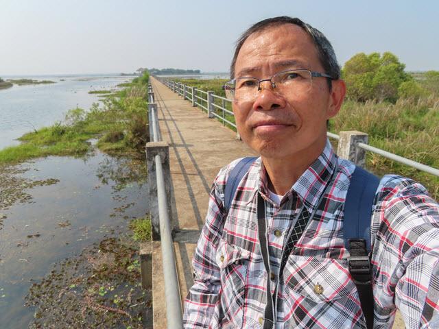 Sakon Nakhon Nong Han 湖生態公園 步道