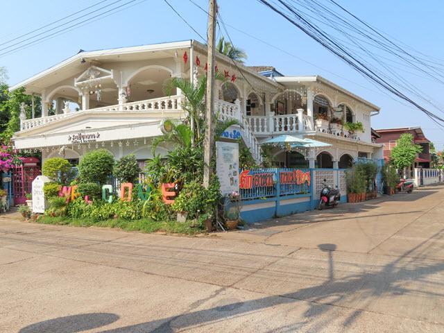 沙功那空 Sakon Nakhon 舊城區 村莊